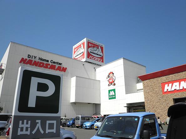 ハンズマン菊陽店